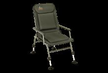 Anaconda Cusky Carp Chair - Stuhl  bis 160 kg problemlos belastbar